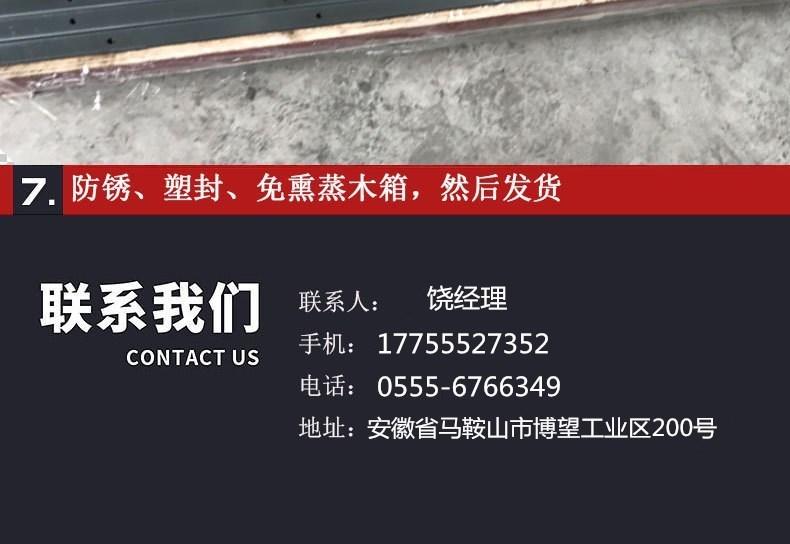 1512722371154132