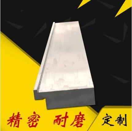 燕尾槽型耐磨机床导轨